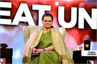 राहुल तय करेंगे 2019 में रायबरेली से चुनाव लड़ूं या नहींः सोनिया गांधी