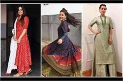 ट्रडीशनल लुक में मनाएं 'नवरात्रि' फेस्टिवल, डिजाइनर 'कुर्ती' पहनकर दिखें स्टाइलिश