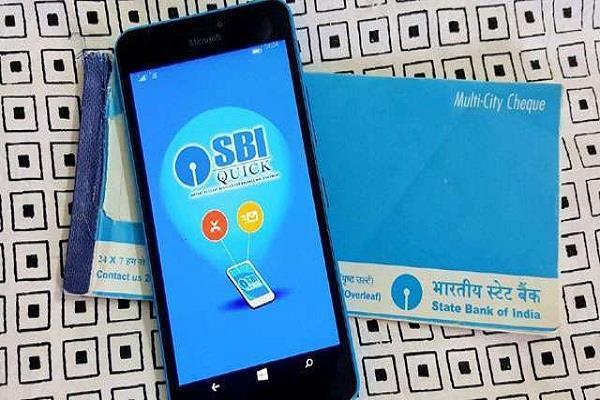 SBI ने लांच किया Quick App, ग्राहकों को मिलेगा यह फायदा