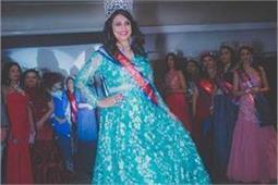 भारत की मीनाक्षी ने लंदन में जीता Mrs Asia UK 2018 का खिताब