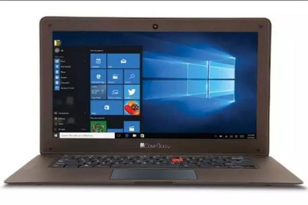 विंडोज 10 पर आधारित है ये लैपटॉप, कीमत 10,000 रुपए से भी कम