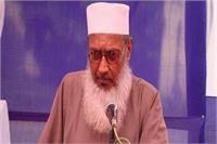 रविशंकर की आशंकाएं सुप्रीम कोर्ट और मुसलमानों के लिए धमकी: मुस्लिम पर्सनल लॉ बोर्ड