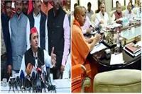 राज्यसभा चुनाव में मतदाताओं को एकजुट रखने की राजनीतिक दलों की कवायद तेज, हो रही बैठकें