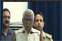 रामनाईक ने गांधी सभागार समारोह में की शिरकत,'ताजमहल-मल्टी नरेटिव्स' पुस्तक का किया विमोचन