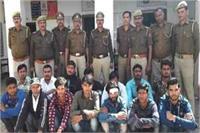 होली के दिन सहारनपुर में हुआ था सांप्रदायिक बवाल, 14 आरोपी गिरफ्तार