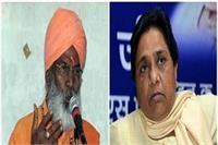 BJP सांसद साक्षी महाराज का दावा, सपा में नहीं जा सकती मायावती