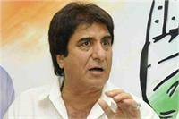 ...तो इसलिए कांग्रेस ने नहीं हटाए फूलपुर-गोरखपुर से अपने कैंडिडेट