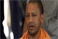 'सपा सरकार की योजनाओं और उपलब्धियों को गिना रहे CM योगी'