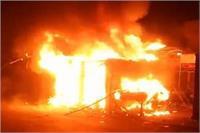 अचानक धू धू कर जलने लगी 4 दुकानें, लाखों का सामान जलकर खाक