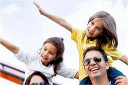 Weekend Masti: स्पैशल तरीकों से बच्चों के साथ मनाएं छुट्टियां