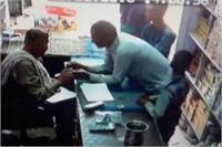 बच्चा चोरों का आतंक, पलक झपकते ही 50 हजार की नगदी पर किया हाथ साफ