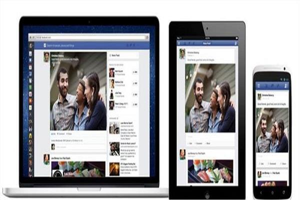 फेसबुक में होने जा रहा है बड़ा बदलाव, अब न्यूज वीडियो देखना होगा और भी आसान