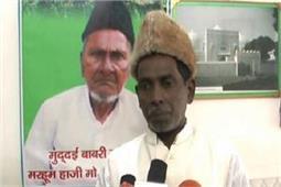 हिंदू-मुस्लिम नहीं, जनता को मुख्यमंत्री के नजरिए से देखें योगी: इकबाल अंसारी