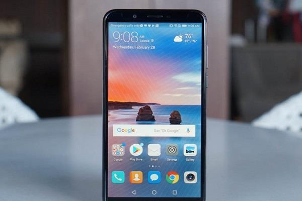 ड्यूल कैमरे के साथ लांच हुआ हुवावे Nova 2 Lite स्मार्टफोन