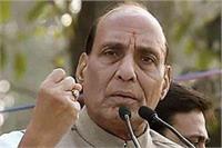 मोदी सरकार की नीयत पर कोई नहीं उठा सकता सवाल : राजनाथ