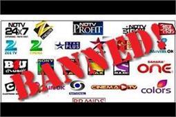 ट्रेनी IPS ने लगाई मीडिया पर रोक, थानों में समय निर्धारित करने के दिए आदेश