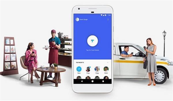 WhatsApp और Paytm को टक्कर देगा Google TEZ का यह नया फीचर