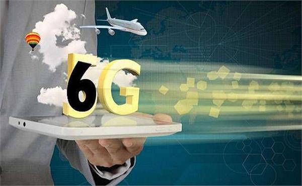 चीन में शुरू हुआ 6G तकनीक पर काम : रिपोर्ट