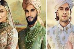 शादी के जोड़े में खूब जंचे दीपिका-रणवीर, वायरल हुई तस्वीरें!