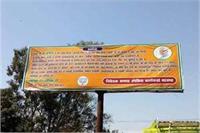 हार के बाद बीजेपी में मचा घमासान, भाजपाइयों ने डिप्टी सीएम केशव मौर्य से मांगा इस्तीफा