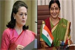 भारत की सफल राजनेत्रियों की सूची में शामिल 5 ताकतवर महिलाएं