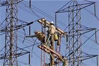 इलेक्ट्रिसिटी बिल 2014 पारित होने पर बिजली इंजीनियर करेंगे हड़ताल