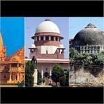 अयोध्या विवादित भूमि मामलाः 6 अप्रैल को अगली सुनवाई करेगी सुप्रीम कोर्ट