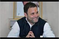 फूलपुर-गोरखपुर उपचुनाव में सपा की जीत पर बोले राहुल-मतदाताओं में है भाजपा के प्रति भारी गुस्सा