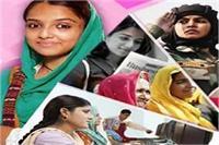 खुले में शौच मुक्त करने वाली 29 महिलाओं को अंतरराष्ट्रीय महिला दिवस पर प्रदेश सरकार करेगी सम्मनित