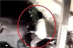 पलक झपकते ही स्कूटी को चोरी कर फरार हुए चोर, वारदात CCTV में कैद