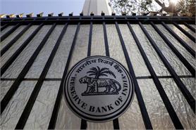 देश के बैंकों में जमा केवल इतने पैसे ही हैं सुरक्षित, RBI ने किया खुलासा