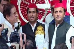 उपचुनाव के बाद BJPको लगा एक और बड़ा झटका, योगी के मंत्री के दामाद ने ज्वाइन की सपा