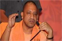 CM योगी ने गाजियाबाद में जहरीली शराब से हुई मृत्यु पर व्यक्त की शोक संवेदना