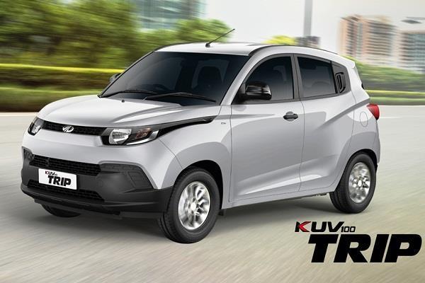 लांच हुई महिंद्रा की नई KUV100 ट्रिप, कीमत 5.16 लाख से शुरु