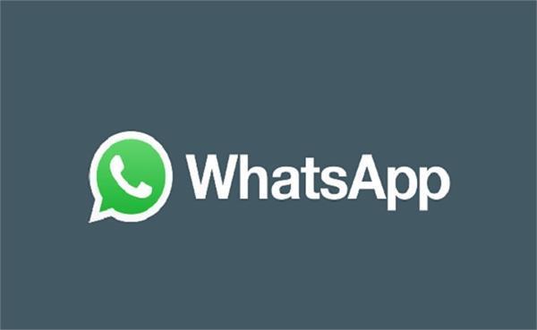 जल्द व्हाट्सएप्प में शामिल होगा नया फीचर, बदलेगा मैसेज डिलीट करने का तरीका