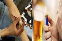 युवाओं को नशे से बचाने के लिए योगी सरकार के पास नहीं है पैसा