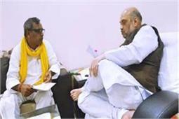 अमित शाह से मिले राजभर: राज्यसभा चुनाव में भाजपा का साथ देगी सुभासपा