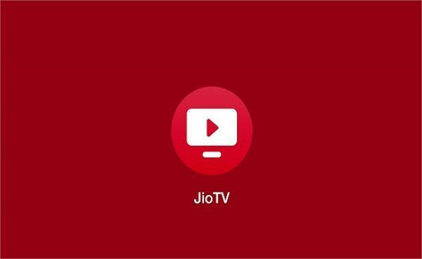 जियो टीवी को मिला Nidahas Trophy के डिजिटल प्रसारण का अधिकार