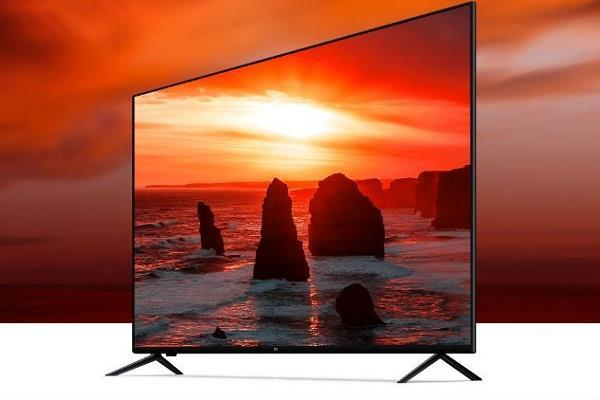 इन खास फीचर्स से लैस है शाओमी का यह नया टीवी