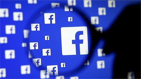 फेक न्यूज़ का पता लगाने के लिए Facebook ने बूम से मिलाया हाथ