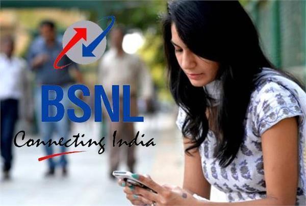 BSNL ने Happy Offer के तहत पेश किए 187 से लेकर 999 रुपए तक के प्लान्स