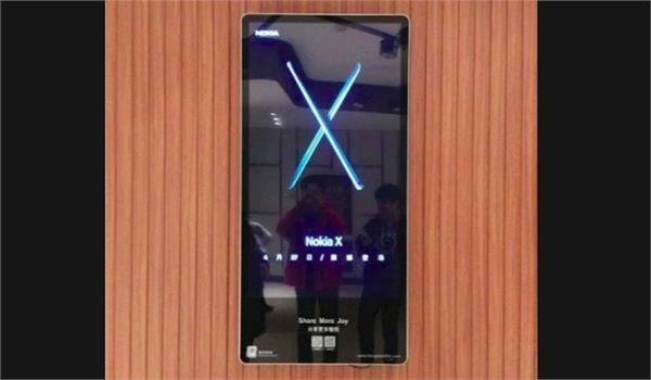 27 अप्रैल को लांच हो सकता है नया Nokia X स्मार्टफोन, जानें डिटेल्स