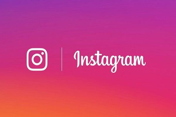 जल्द Instagram यूजर्स को मिलेगा डाटा डाउनलोड करने का टूल