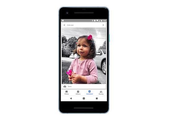 Google Photos में शामिल हुअा नया फीचर, फोटो ऑब्जेक्ट से लेकर बैकग्राउंड तक कर सकेंगे चेंज