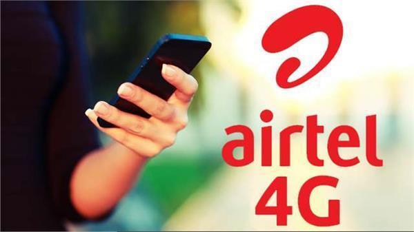 Airtel ने अपने प्रीपेड यूजर्स को दिया तोहफा, मिलेगी अनलिमिटेड डाटा की सुविधा