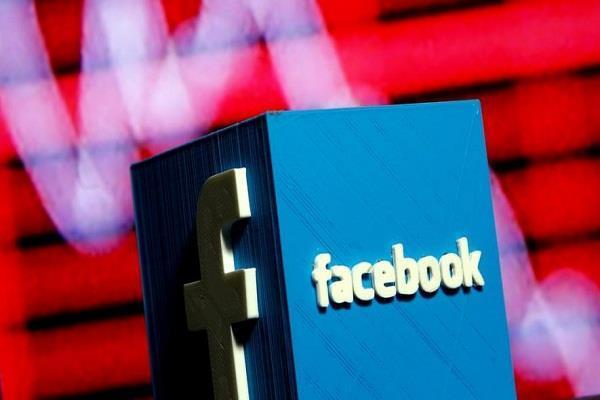 Facebook ने डिलीट की यूजर्स की 3 करोड़ पोस्ट