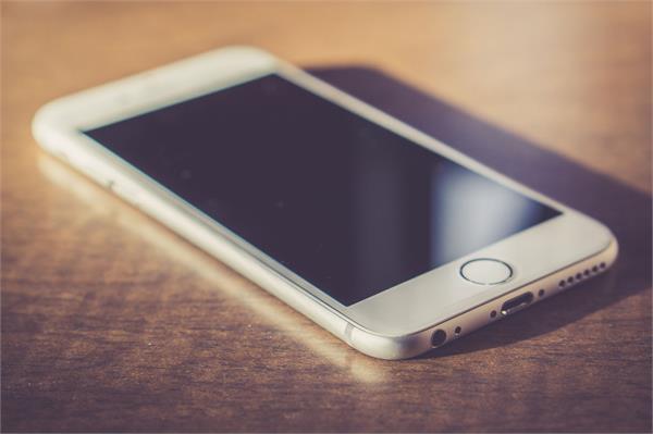 iPhone यूजर्स के लिए खुशखबरी, एप्पल रिफंड करेगी 3,900 रुपए