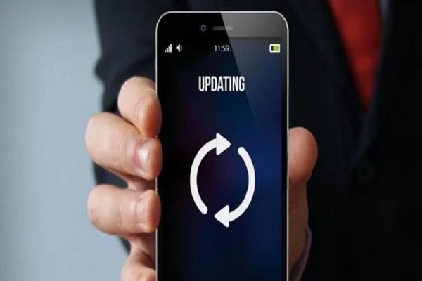 स्मार्टफोन पर समय पर मिलने चाहिए सिक्योरिटी अपडेट्स : गूगल
