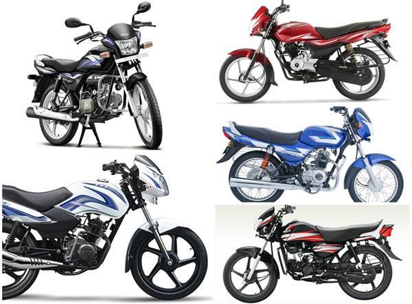 माइलेज बाइक खरीदना चाहते हैं तो आपके पास है ये 5 ऑप्शन्स