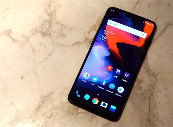 ग्लोबली लांच के बाद भारतीय ग्राहकों के लिए पेश किया गया OnePlus 6